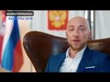 Серж Горелый выборы 2018 Предвыборные ласки