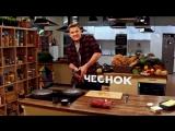 ПроСТО/Про100 Кухня - 2 сезон 09 серия