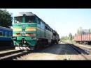 2ТЭ116 1099 со второго пути на первый под состав Бердянск Киев с первого пути