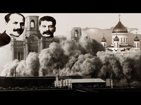 Беспрецедентный вандализм в истории человечества! Взорвали Храм Христа Спасителя.