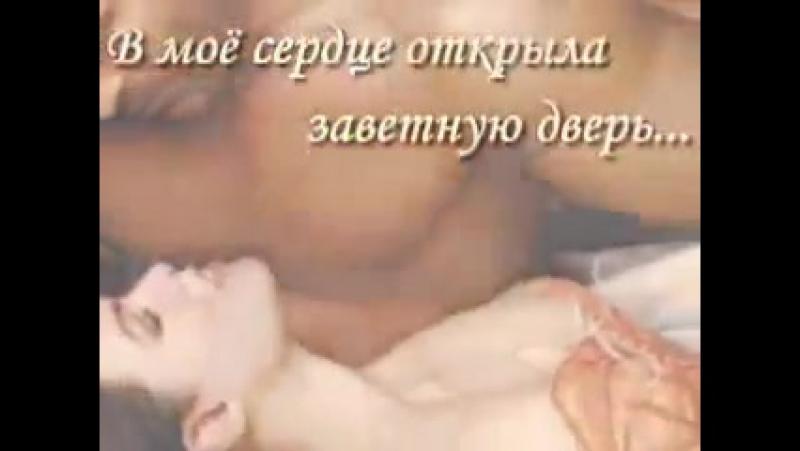 Vidmo_org_CHisto_dlya_dushi_vidijoskachat_320.mp4