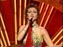 Eurovision 1999 Turkey - Tuğba Önal Grup Mistik - Dön Artık