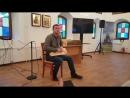Сергей Тур Горчаков выступление