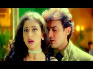 Nasha yeh pyar ka nasha hai - aamir khan, manisha koirala, mann 1999 song