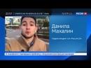 Россия 24 - Жена нападающего Спартака Адриано заподозрила его в измене - Россия 24