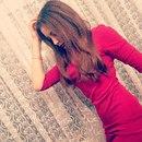 Аделина Валеева фото #23