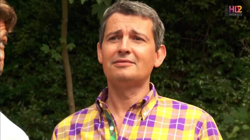 Тайны Любви 2 серия сезон 5
