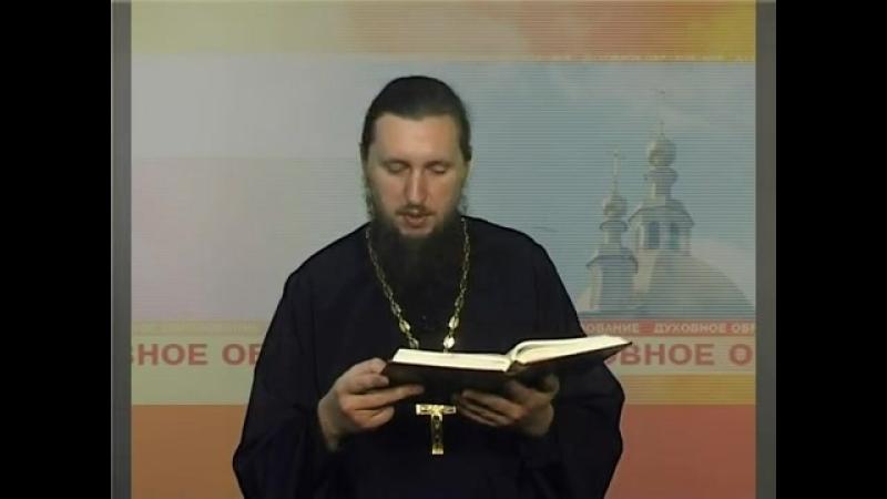 6. Доказательство апостольской проповеди. Ириней Лионский.