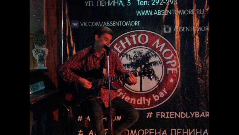 Макс Келев ВЫСЬ в Абсенто 24 09 смотреть онлайн без регистрации