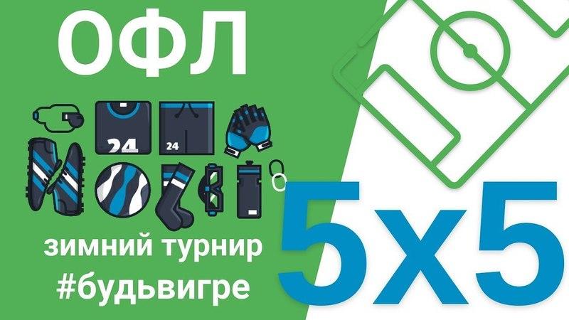 Пивоман 1 15 Зеленый ОФЛ 5х5
