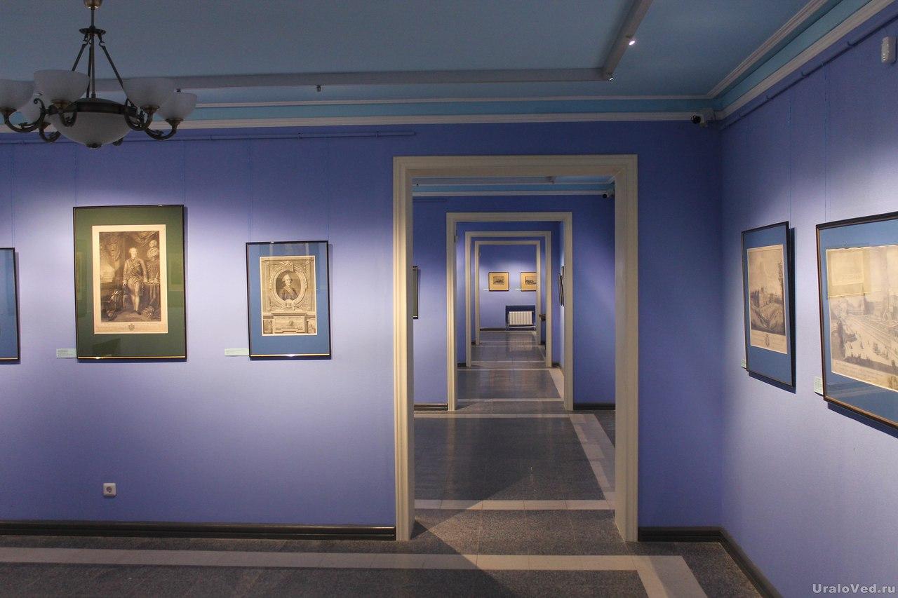 Музей гравюры и рисунка в Ирбите