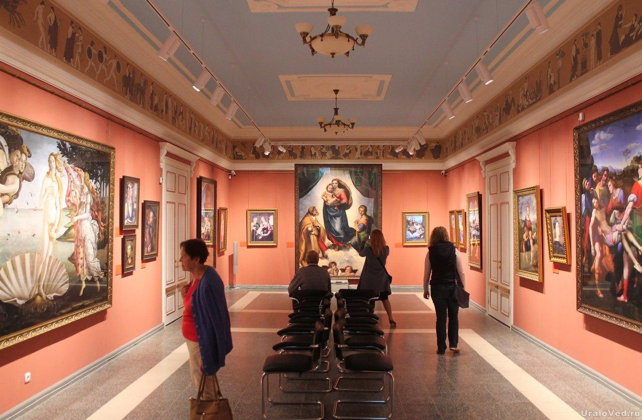 Музей изобразительных искусств в Ирбите