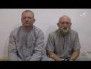 ИГИЛ захватили двух русских военнопленных