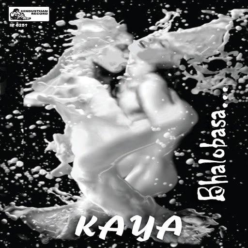 Kaya альбом Bhalobasa