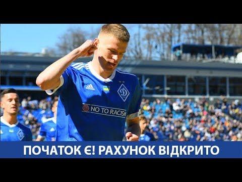 Микита БУРДА і Томаш КЕНДЗЬОРА про перемогу над Зорею на стадіоні Динамо