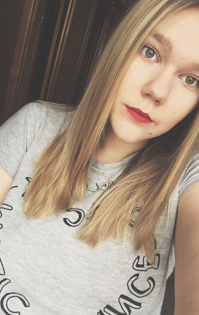Лиза Целиковская, Москва - фото №1