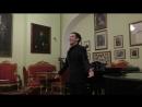 Валерий Макаров. С. В. Рахманинов. Здесь хорошо. Концертмейстер - Г. Г. Мигунов