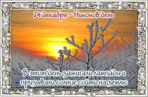 https://pp.userapi.com/c621509/v621509871/4ae82/l8f2CZFBj0c.jpg