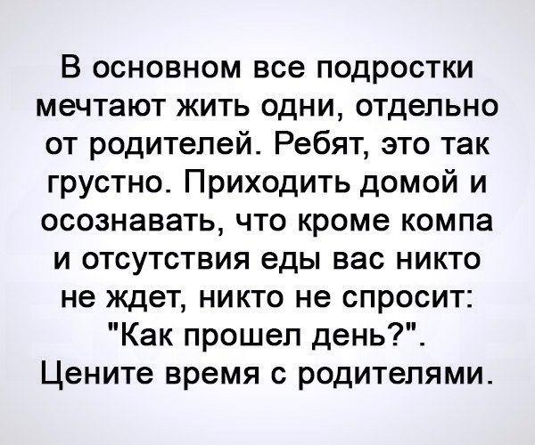 https://pp.userapi.com/c621509/v621509871/4aeb5/0sSLJVmr5zA.jpg