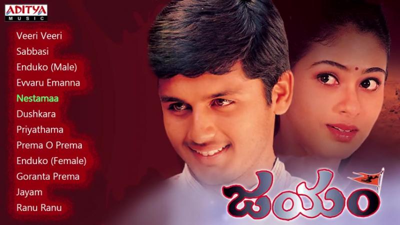 Jayam 2002 Telugu Movie Songs Jukebox Nithin, Sadha