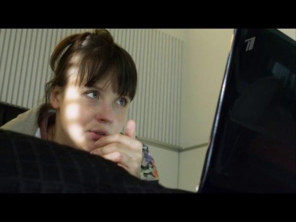 Личные обстоятельства 6 серия (2012)