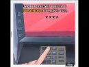 инф о банкомате