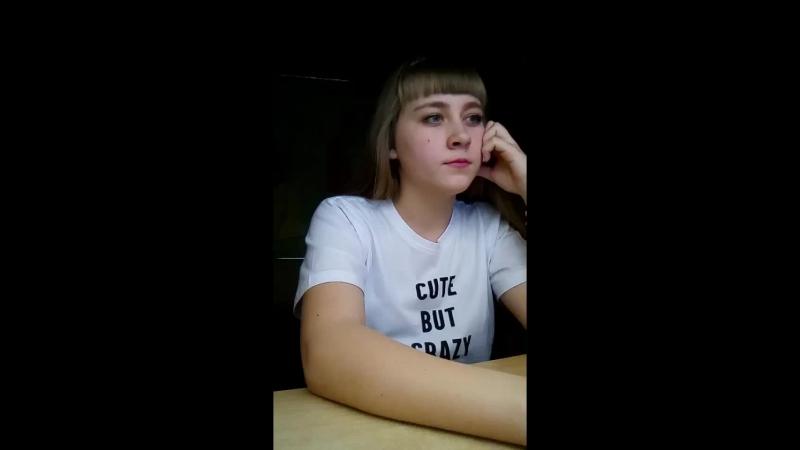 Вероника Шорикова - Live