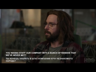 Silicon Valley – разбор трейлера от Skyeng!