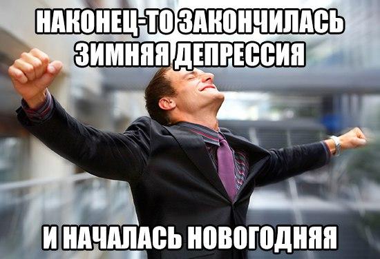 https://pp.userapi.com/c621509/v621509906/428ca/076r-SvSiww.jpg