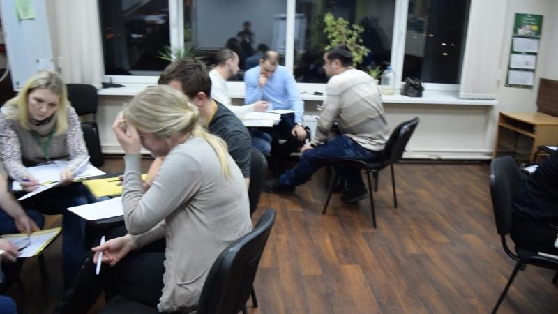 ДИК Кадровый резерв на тренинге по Целеполаганию