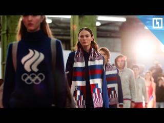 Новая форма для российских олимпийцев. Ну как вам?