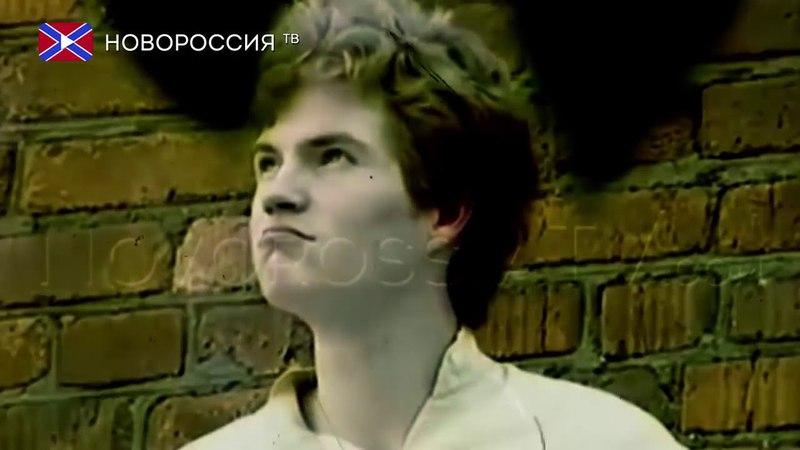 История в лицах. Циолковский Константин Эдуардович