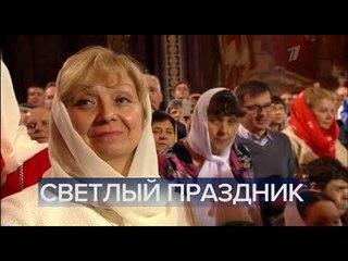 Начало новостей в 12:00(Первый канал, 08.04.18) (IPTV I RIP)