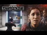 Star Wars: Battlefront 2 - 10 минут геймплея одиночного режима