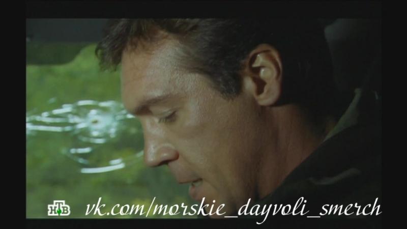 Батя Багира Бизон Гном МД 4 сезон 14 серия 4