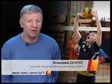 Команда БрГУ выиграла чемпионат России по волейболу (2018)