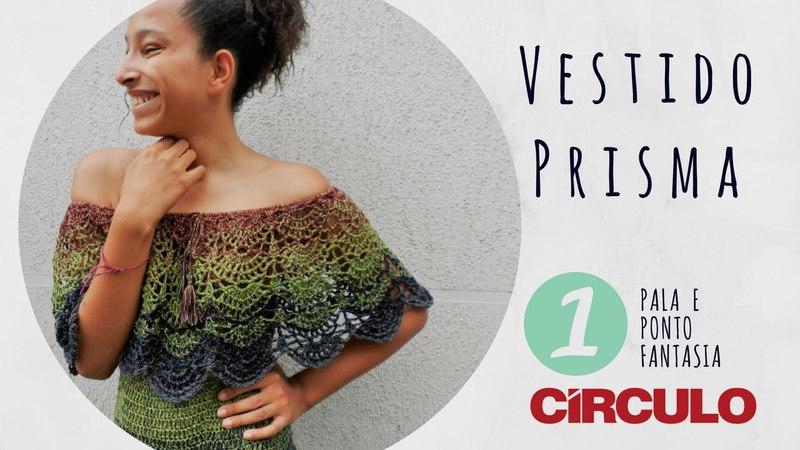 Vestido Festa Prisma ♥ Parte 1 ♥ Pala e ponto Fantasia ♥ Vestida para Lacrar