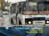 На грани срыва: нижегородский дорожный и капитальный ремонт рискуют уйти в зиму.