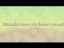 Конец вещания. Digger TV начало вещания СТБ 10.03.18
