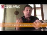Волк с  Уолл-Стрит - Джордан Белфорт приглашает на Synergy Global Forum New York - 27-28.10.2017 - Университет СИНЕРГИЯ (1)