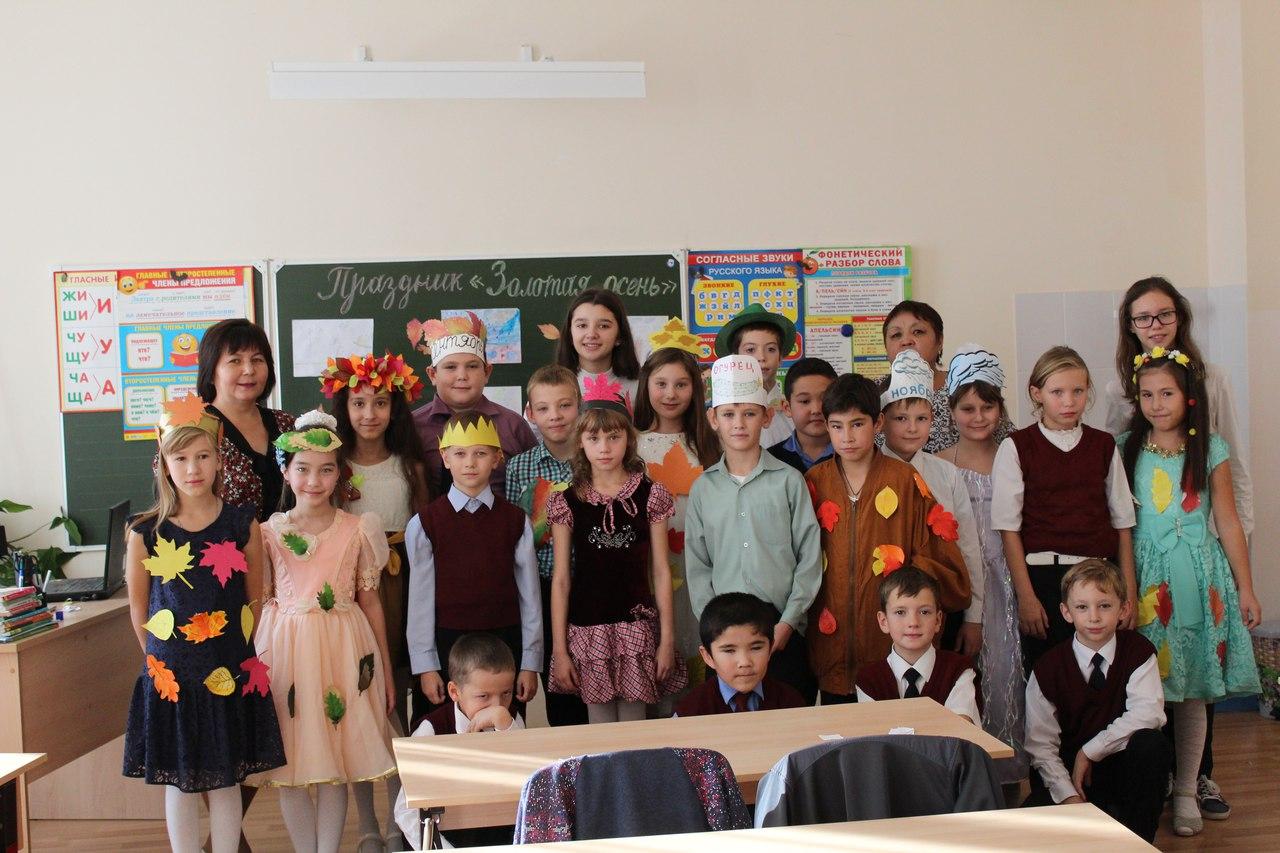 Ноябрьские поделки на тему осень для дошкольников и первоклассников