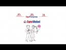 ЕвроРассрочка! Весенняя акция в мебельных салонах EuroMebel!