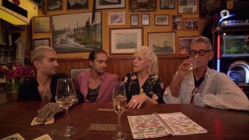 Краткое содержание эпизода с участием Tokio Hotel на ток-шоу Inas Nacht Гамбург, Германия - 25.08.2017
