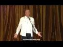 Михаил Задорнов Француз язык сифилитиков и шепелявый английский Концерт в Кингисеппе 28 12 11