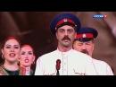 ансамбль песни и пляски Донских казаков - Сквозь круты берега.