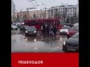 Казанские переходы затопило