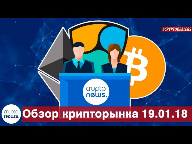 NEM vs Ethereum. ICO Telegram. Blockchain.info VS Coinbase. Стабилизация крипторынка? Crypto News