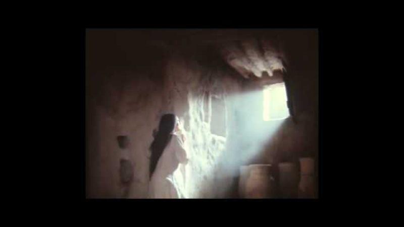 Иисус из Назарета 2