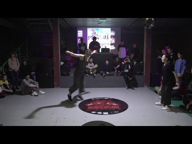 House 1/4 Final Тито vs Кус-Кус | NoReason Dance Fest