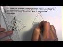 Угол между плоскостями Задание С2